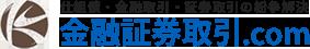 金融証券取引.com|麹町大通り総合法律事務所